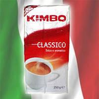 Кофе молотый Kimbo Classico молотый 250 г. Италия
