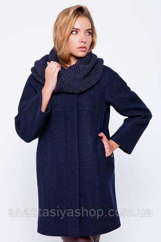 """Пальто """"Ирэн"""" с шарфом-трубой синее"""