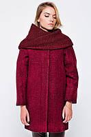 """Пальто зимнее """"Ирэн"""" с шарфом-трубой малиновое Пальто свингер, Слимтекс, 80.0, 60.0, Без капюшона, 2, Emass, XL, Зима, Прорезные, Шерсть, Широкий"""