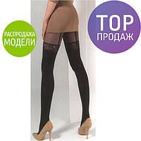 Женские колготы, 50 den, черные, удобные, мягкие / красивые женские колготки без шортиков, с рисунком