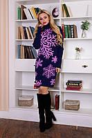 Вязанное теплое платье Снежинка синий-сирень