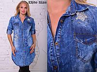 Платье-туника из джинсовой ткани.