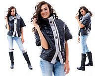 И0041 Куртка трикотаж с мехом