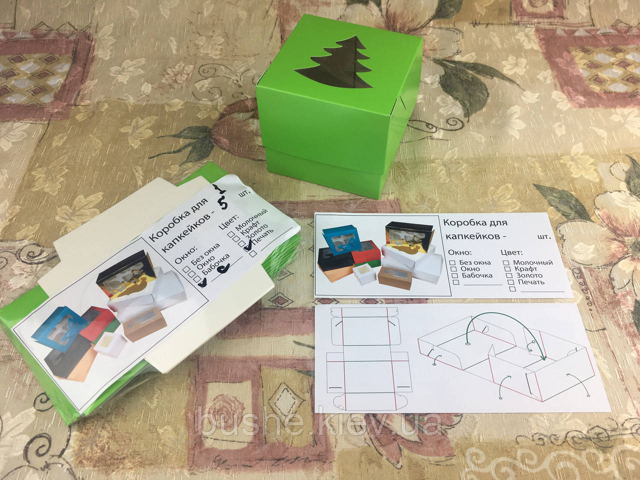 Коробка для 1-ого кекса / 100х100х90 мм / печать-Салат / окно-Елка / НГ