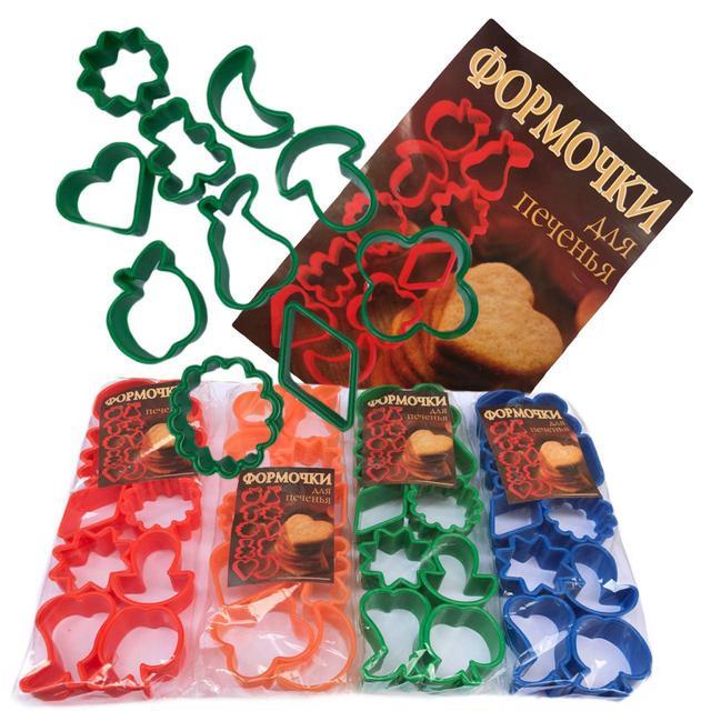 Формочки для печенья фрукты-овощи (10 шт)