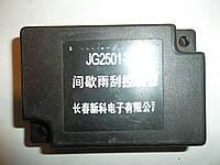 Реле стеклоочистителя 24 V FAW 1051,1061