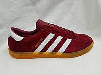 Женские кроссовки Adidas Hamburg бордовые