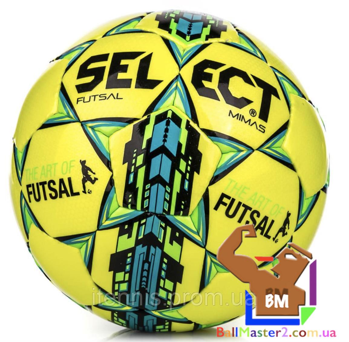Футзальный мяч Select Futsal MIMAS (Y) NEW!
