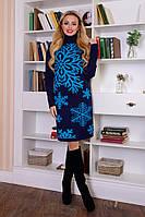 Красивое теплое платье Снежинка синий-бирюза