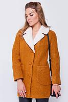 """Пальто с мехом """"Грейс"""" горчица"""