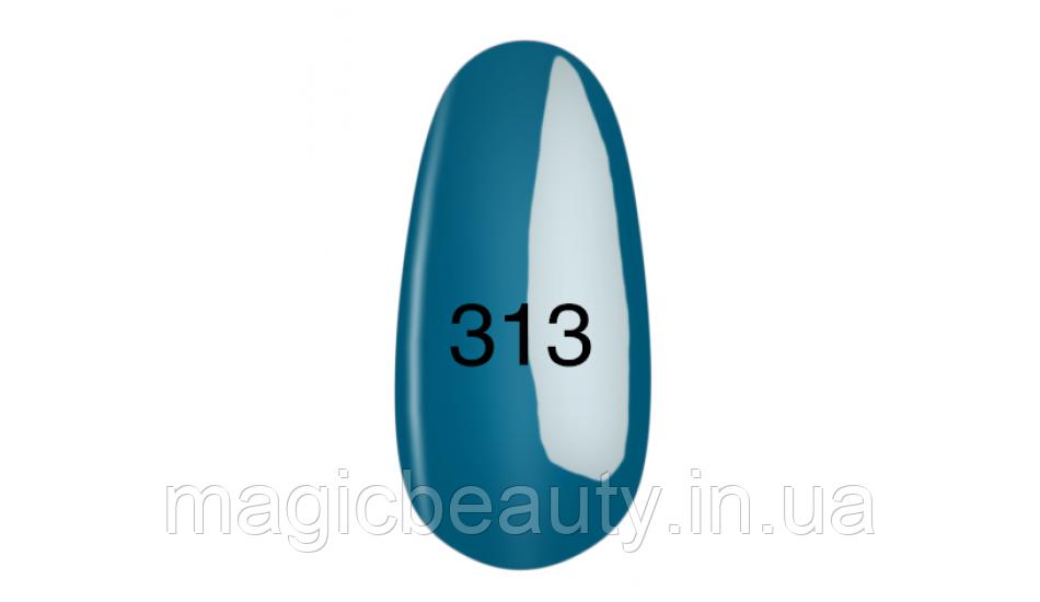 Гель-лак Kodi Professional 8 мл, № 313