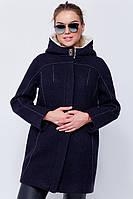 Пальто с капюшоном «Сюзи» синее
