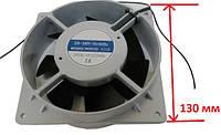 Вытяжной вентилятор (квадратный) 7-МИ ЛОПОСТНОЙ 130Х130Х40, 220 V мощность 0.11A