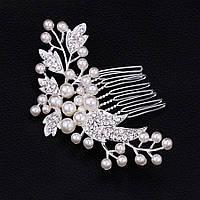 Свадебный гребень с жемчугом ювелирная бижутерия посеребрение 4771с