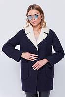 """Утепленное пальто с мехом """"Грейс"""" синее M"""