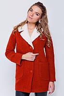 """Утепленное пальто с мехом """"Грейс"""" терракот S"""