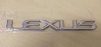Эмблема задняя надпись с логотипом тюнинг Lexus для BYD S6, Бид С6, Бід С6