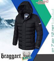 Теплая куртка на ребенка зимняя