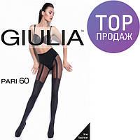 Женские красивые колготки, черные, с имитацией чулок / элегантные женские колготки, удобные, стильные, 60 den