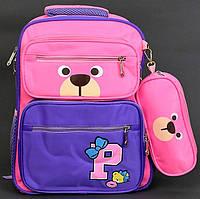 Школьный рюкзак ортопедический + Пенал Мишка для мальчиков и девочек. Портфель ранец для школы 3, 4, 5 класс
