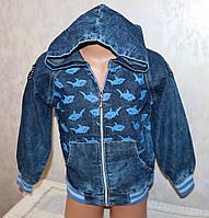 Джинсовая куртка на мальчика 4,5,6 лет