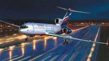 Авиабилет купить в луганске билет на самолет в барнаул цена