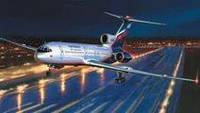 Дешевые авиабилеты по всему миру в Луганске