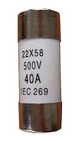 Плавкая вставка цилиндрическая 22x58 gG 40A