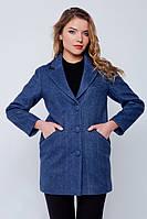 """Пальто-пиджак """"Ненси"""" синее"""