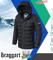 Куртка на ребенка зимняя с капюшоном
