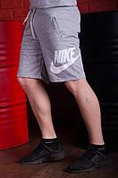 Шорты Nike, серые, фото 1