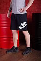 Шорты Nike, синие, фото 1