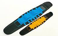 Пояс для коррекции фигуры Экстрим Пауэр Белт ( Xtreme power belt) 1405: 2 цвета, M/L