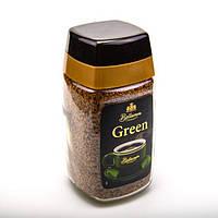 Кофе растворимый, сублимированный BELLAROM Green 200g Германия