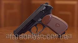 Пистолет пневматический Baikal МР-654К-20 (ПМ, Макаров)