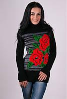 Красивый теплый вязаный свитер Астра черный-алый