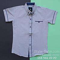 Рубашка  с коротким рукавом на мальчика Турция р.7-12 лет