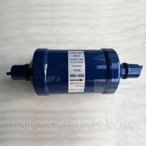 """Фильтр осушитель SEK-163S (3/8"""" пайка), фото 2"""