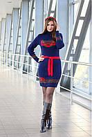 Модное теплое платье Веночек синий-алый