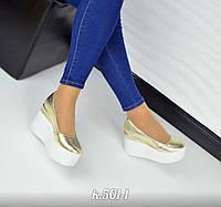 Женские туфли на белой танкетке с закрытым носком натуральная кожа. Цвет золото