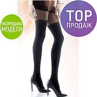 Элегантные женские колготки с имитацией чулок, с бантиками по бокам, черные / красивие колготки, хит сезона