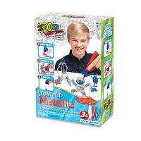 Набор для детского творчества с 3D-маркером - МЕТАЛЛИК (3D-маркер-3 шт, шаблон)