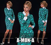 Коттоновое  деловое стрейч платье для бизнес леди