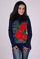Красивый теплый вязаный свитер Астра синий-алый