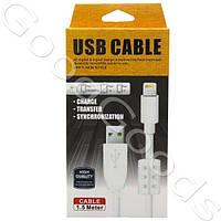 Кабель USB   с ферритом  iPhone 5/5C/5S/6/6S/6 Plus/6S Plus/iPod/iPad с ферритом