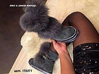 Зимние замшевые угги с мехом кролика