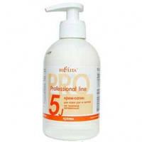 PROFESSIONAL LINE Крем-сатин - Для шкіри рук і нігтів на пшениці, 300 мл
