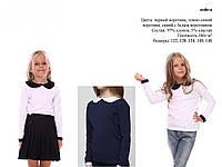 Школьная блуза Есения Размер 122 - 146 см