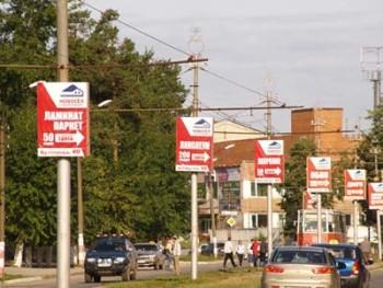 Рекламные таблички на столбах в Днепре
