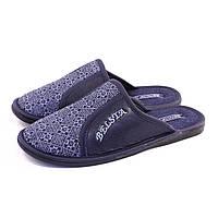 Тапочки мужские Белста 420 синий